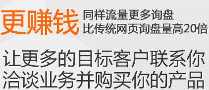 必威app网站建设;必威app网站建设公司