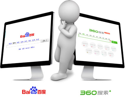必威app官方下载网站建设;必威app官方下载网站建设公司