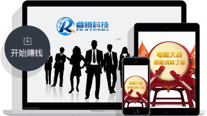 必威app官方下载网站建设