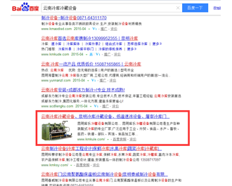 必威精装版app苹果网站推广
