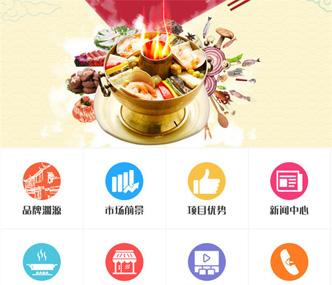 必威精装版app苹果网站建设