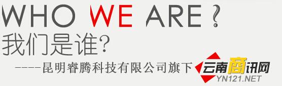 必威精装版app苹果睿腾科技有限公司-必威app官方下载商讯网
