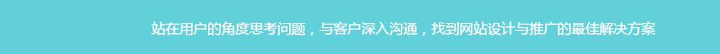必威app官方下载网站建设公司